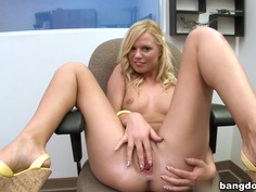 Down and Dirty With Yasmine Gold